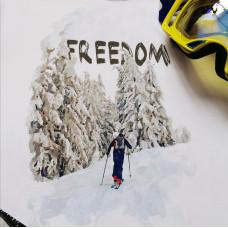 Скитур - свобода
