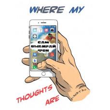 Там где мои мысли