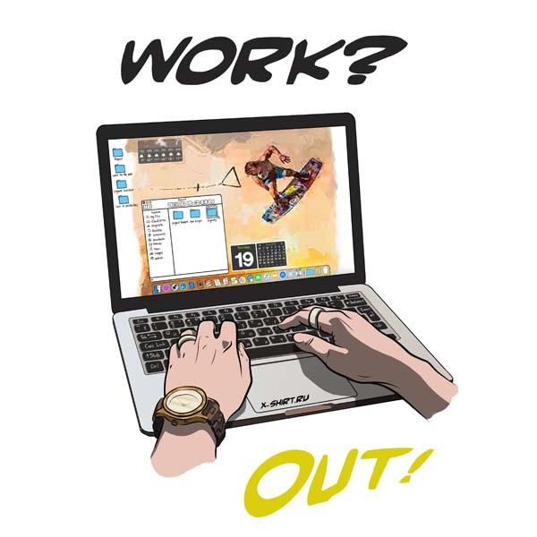 Экстремальная футболка - WorkOut - коллекция комикс от X-shirt.ru