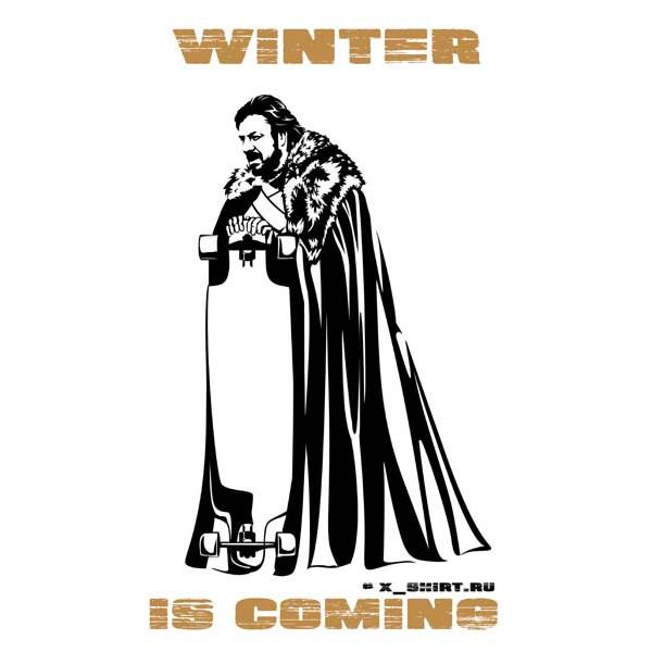 Экстремальная футболка - Старк и скейт - зима близко - коллекция мемы от X-shirt.ru