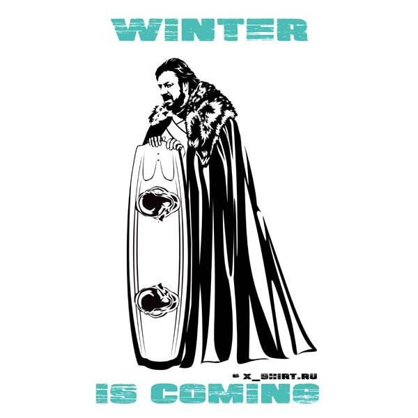 Экстремальная футболка - Старк и вейкборд - зима близко - коллекция мемы от X-shirt.ru