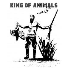 Охотник - царь зверей