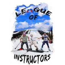 Инструкторы
