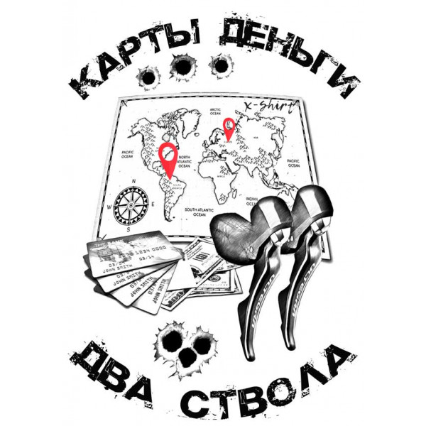 Экстремальная футболка - Карты, деньги, два ствола - коллекция mix от X-shirt.ru
