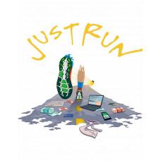 Просто беги