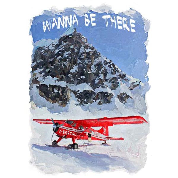 Экстремальная футболка - Самолет в горах - коллекция масло от X-shirt.ru